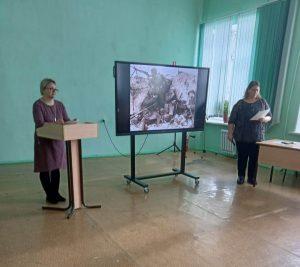 Урок мужества, посвященный 77-летию Сталинградской битвы