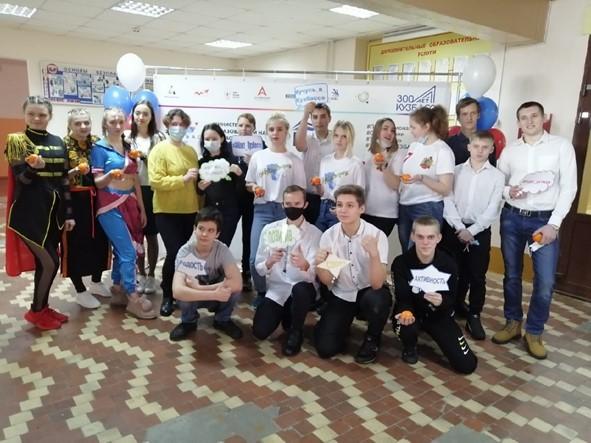 Молодежный форум «Я учусь в Кузбассе»