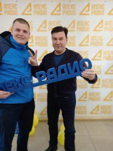 Посещение Апекс радио г.Новокузнецк