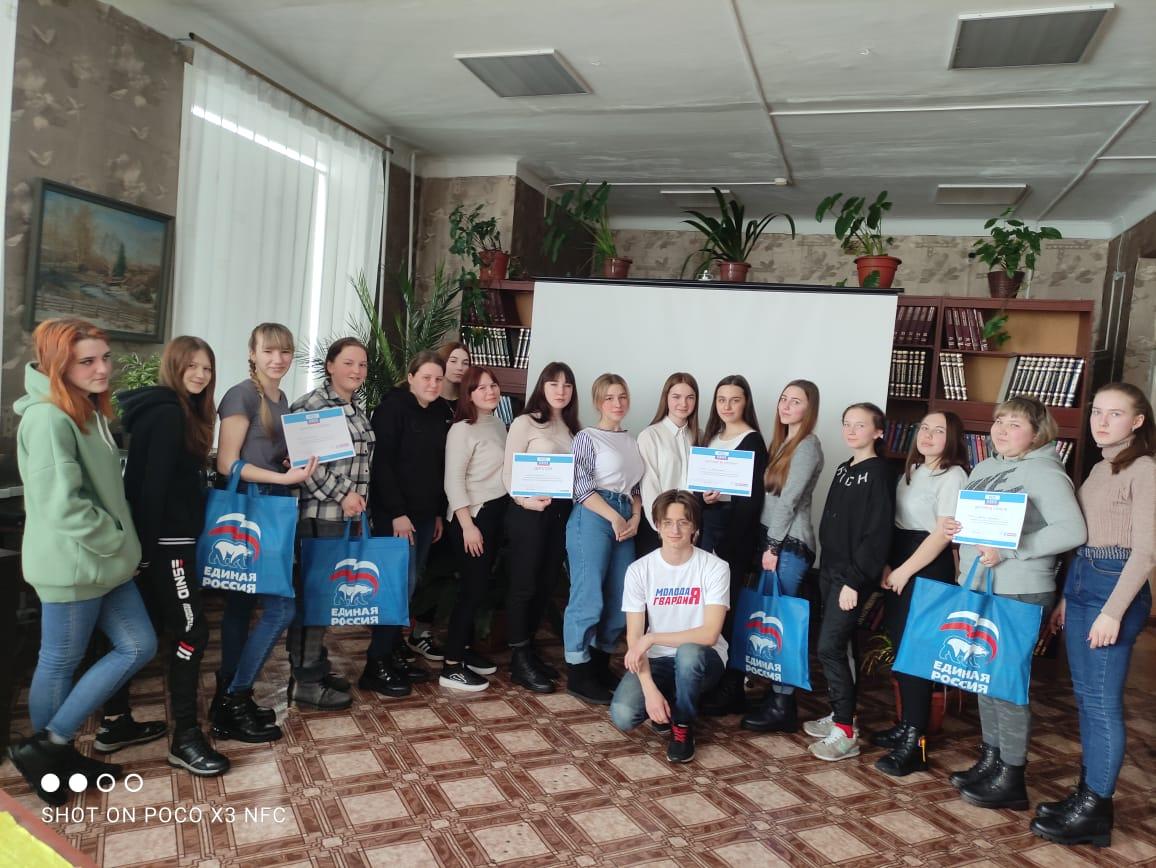 В преддверии 8 марта студентки ОГТК приняли участие в интеллектуальной игре «РосКвиз»