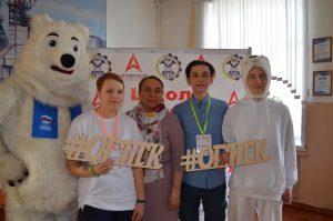 Школа студенческого актива «Активизация»