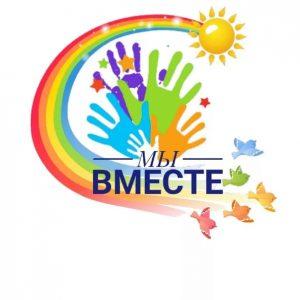 Волонтерская помощь в организации проведений городских мероприятий.