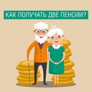 Онлайн-урок по финансовой грамотности «Всё о будущей пенсии: для учёбы и жизни»