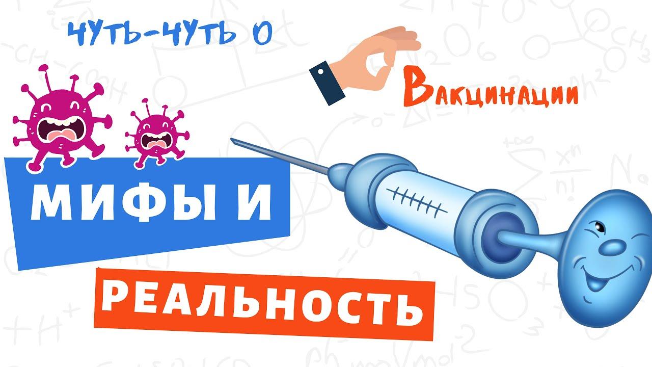 Открытая онлайн-лекции «Вакцинация: мифы и реальность» от ведущих специалистов кафедр Кемеровского государственного медицинского университета.