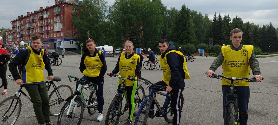 Велопробег в рамках празднования 300-летия образования Кузбасса и Дня российского предпринимательства