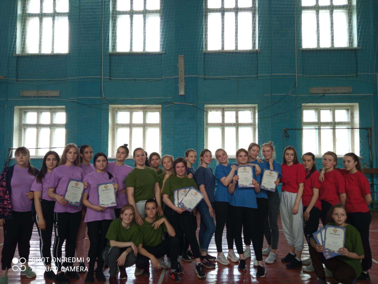 Веселые старты для девушек обучающихся 1-2 курса, посвященные 300-летию образования Кузбасса
