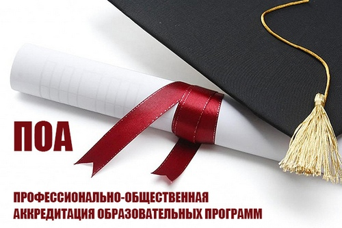 Осинниковский горнотехнический колледж прошёл профессионально-общественную аккредитацию