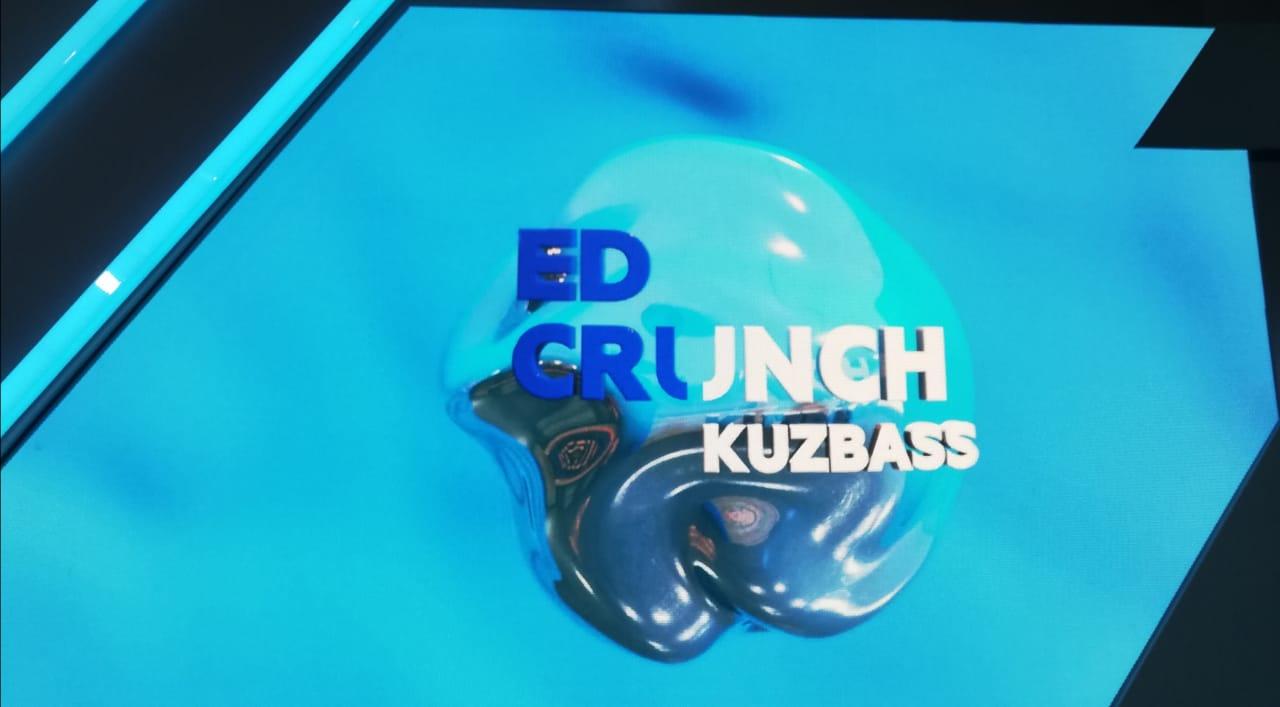 В Кузбассе завершилась масштабная международная конференция по новым технологиям в образовании EdCrunch