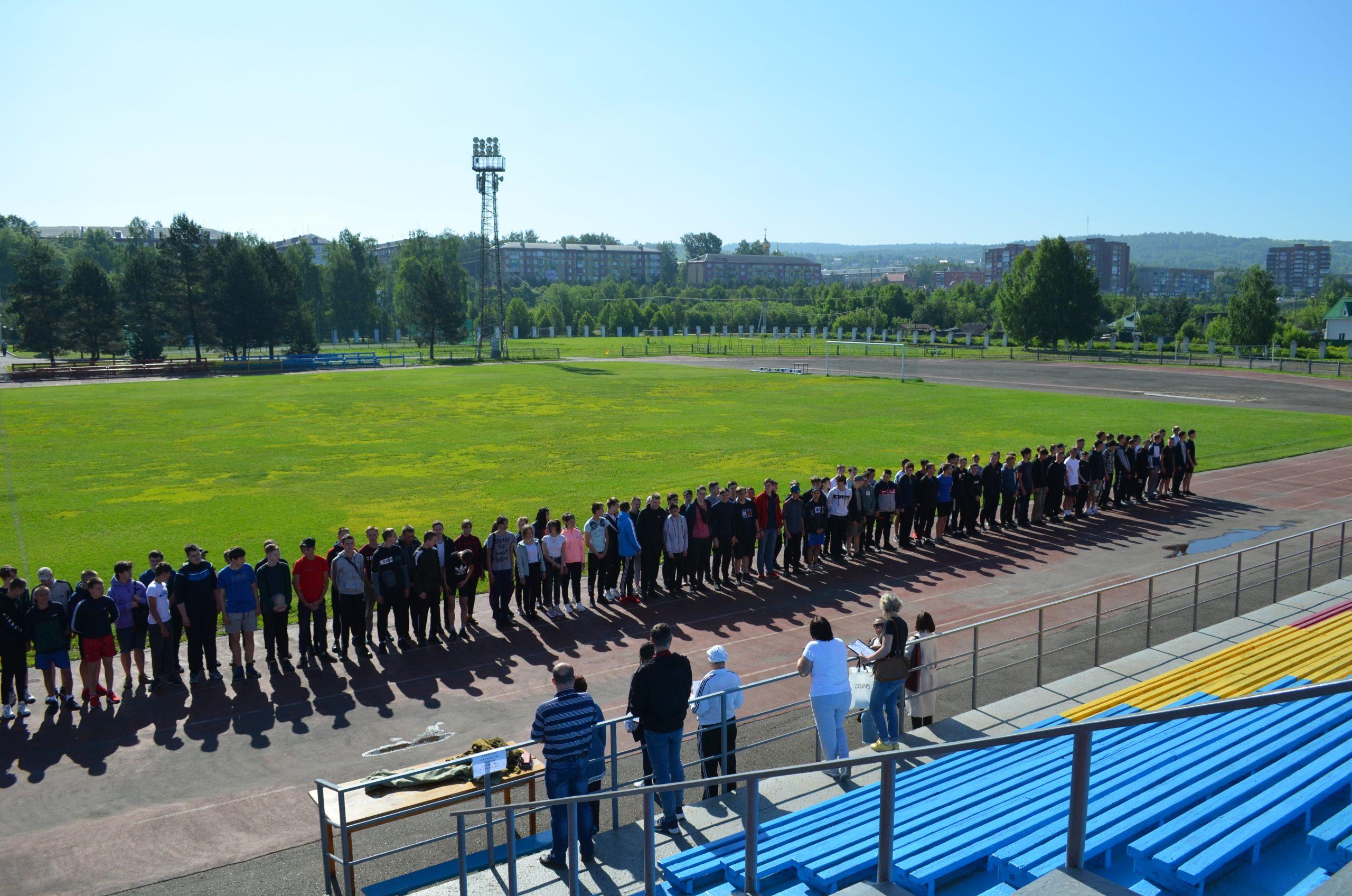 Военно-спортивный праздник «День призывника».