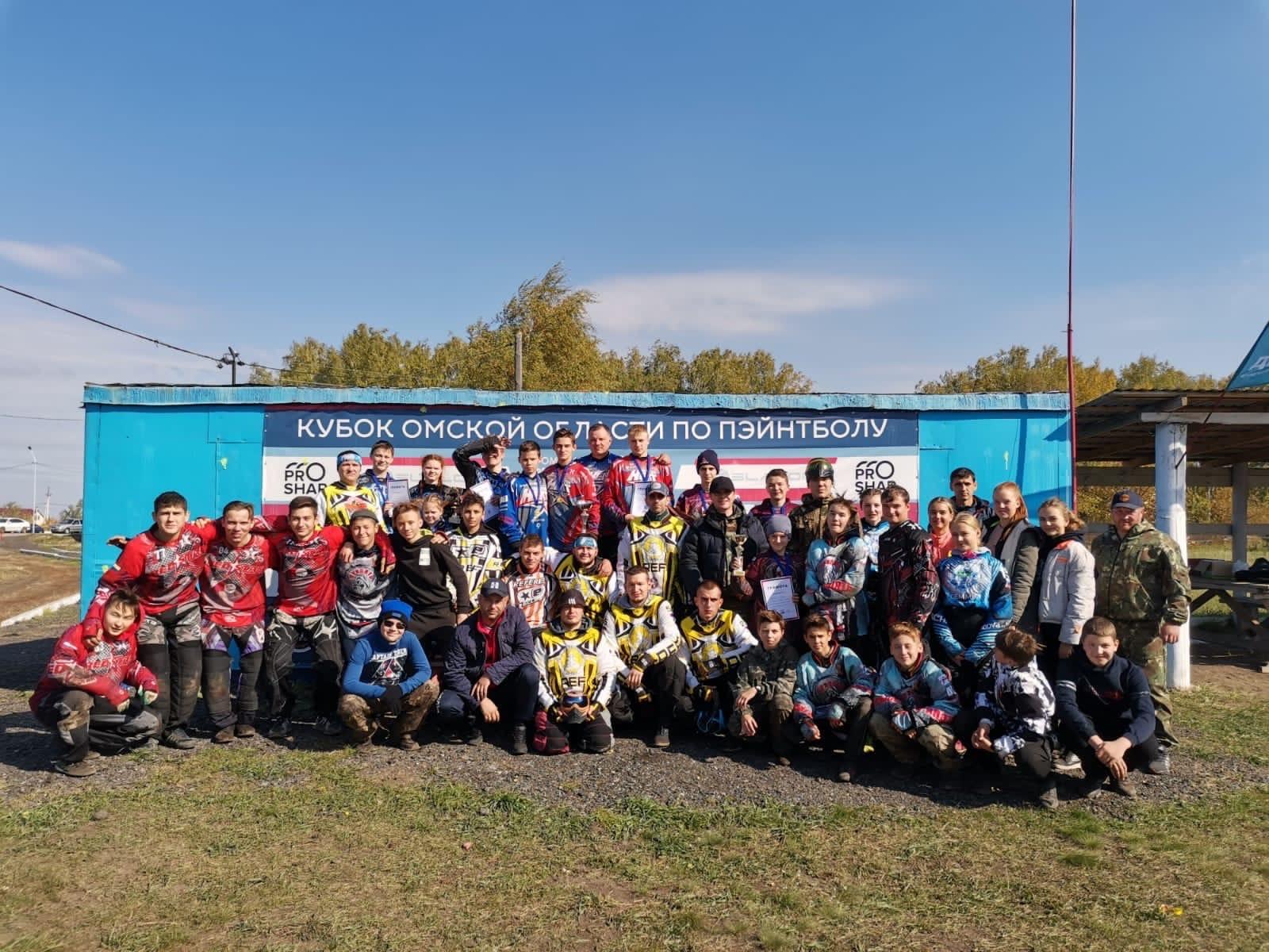 Турнир Кубка Омской области среди юниоров по спортивному пейнтболу.
