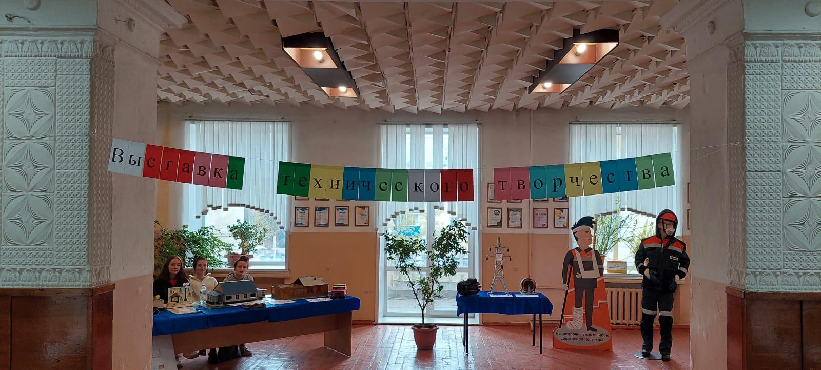 «Город мастеров» выставка ко Дню профтехобразования
